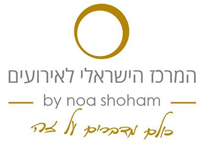 המרכז הישראלי לאירועים