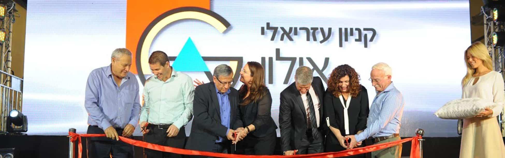 , נועה שוהם הפקות | המרכז הישראלי לאירועים